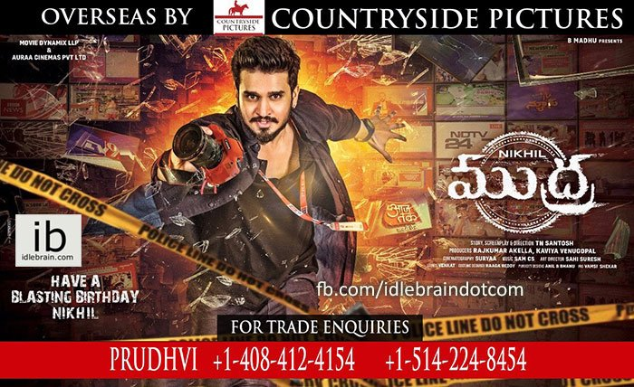 #MUDRA overseas by CountrySide Pictures idlebrain.com/usschedules/mu…