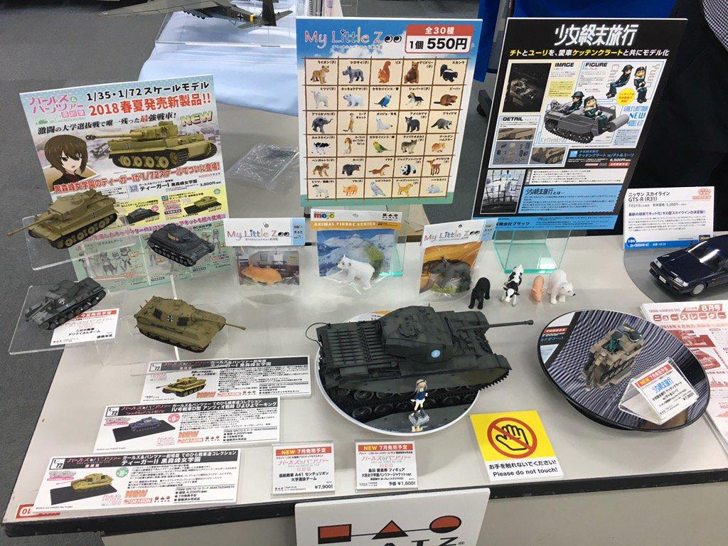 プラッツ 少女終末旅行 ケッテンクラート w/チト&ユーリ フィギュア2体セット プラモデル GLT-01に関する画像11
