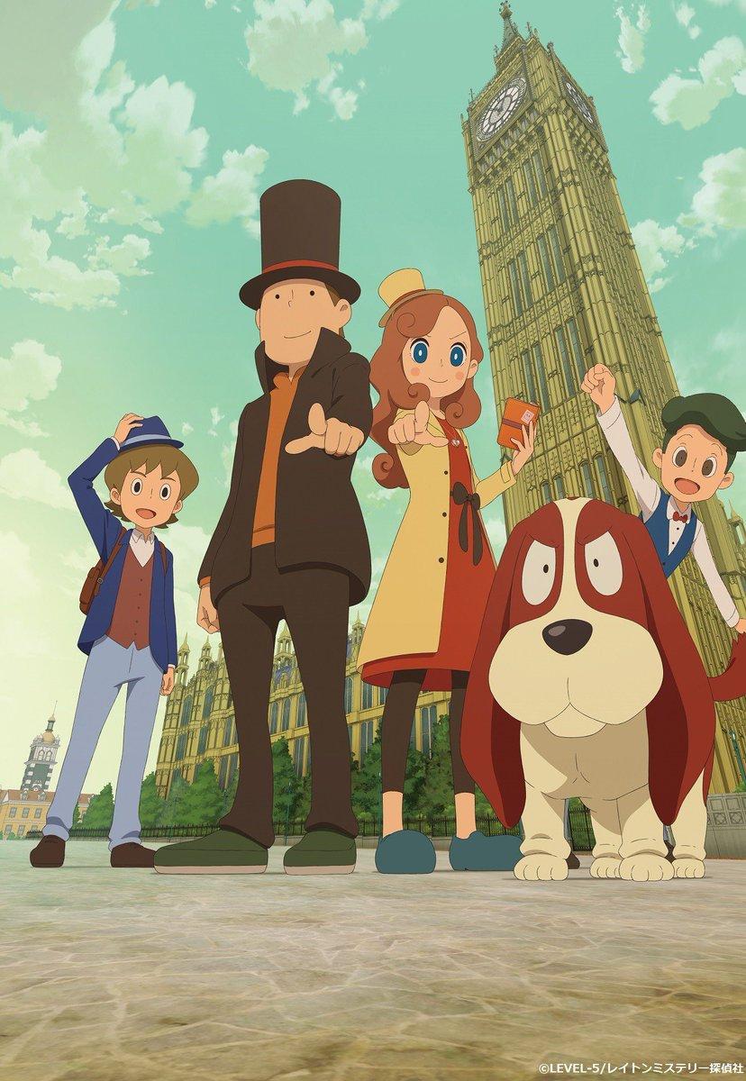 Le nouveau visuel mettant en scène Katrielle et compagnie, avec à gauche son père et Luke, qui est désormais au moins d'âge adolscent, devant Big Ben.
