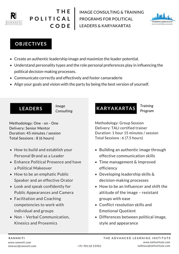 Proud to partner with @RannNiti to introduce - The Political Code.   A one of a kind Image Consulting Program for Political Leaders. Designed to increase awareness for the campaign &amp; enhance relationships with the voters. #branding #communication #politics #personalbranding #Pune<br>http://pic.twitter.com/jjcLu7Unjc
