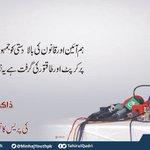 #TahirulQadri Twitter Photo