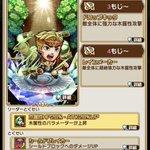 Image for the Tweet beginning: オカダ・カズチカ進化 #コトダマン