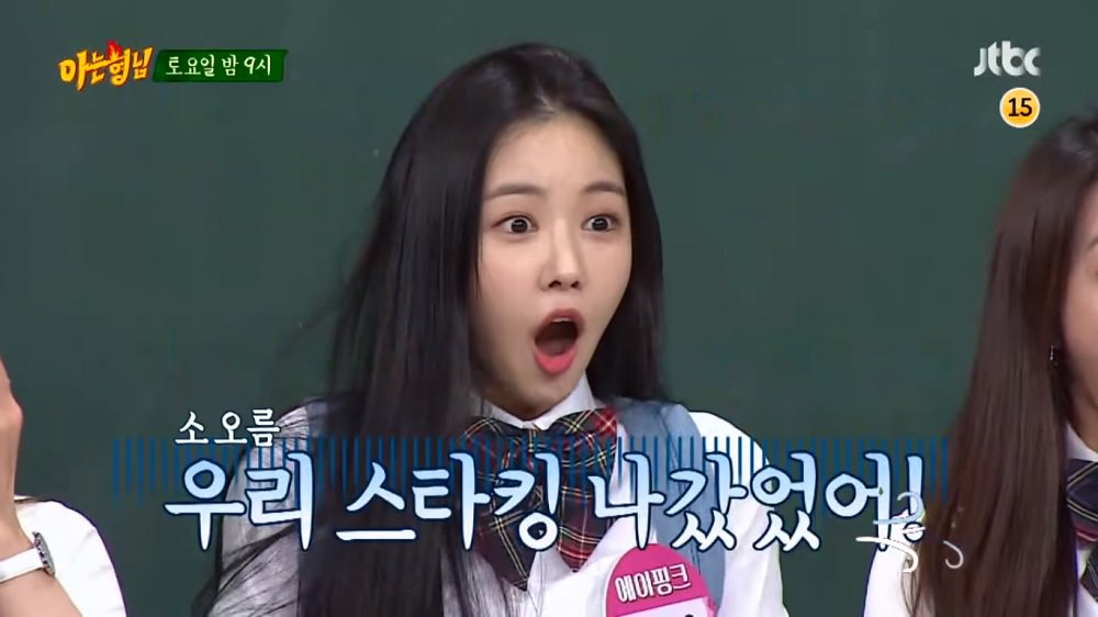 Check out the preview for next week's 'Knowing Brothers' featuring A Pink!  https://t.co/mg4fFx088y