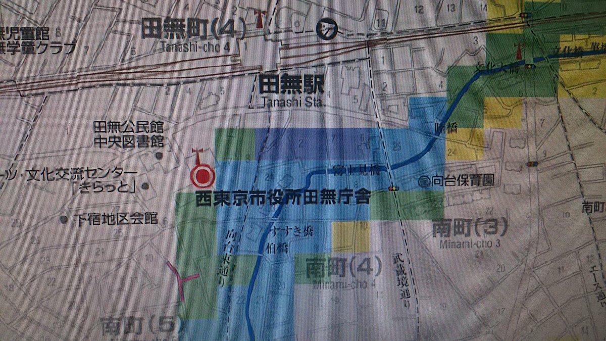 市 マップ 東京 西 ハザード
