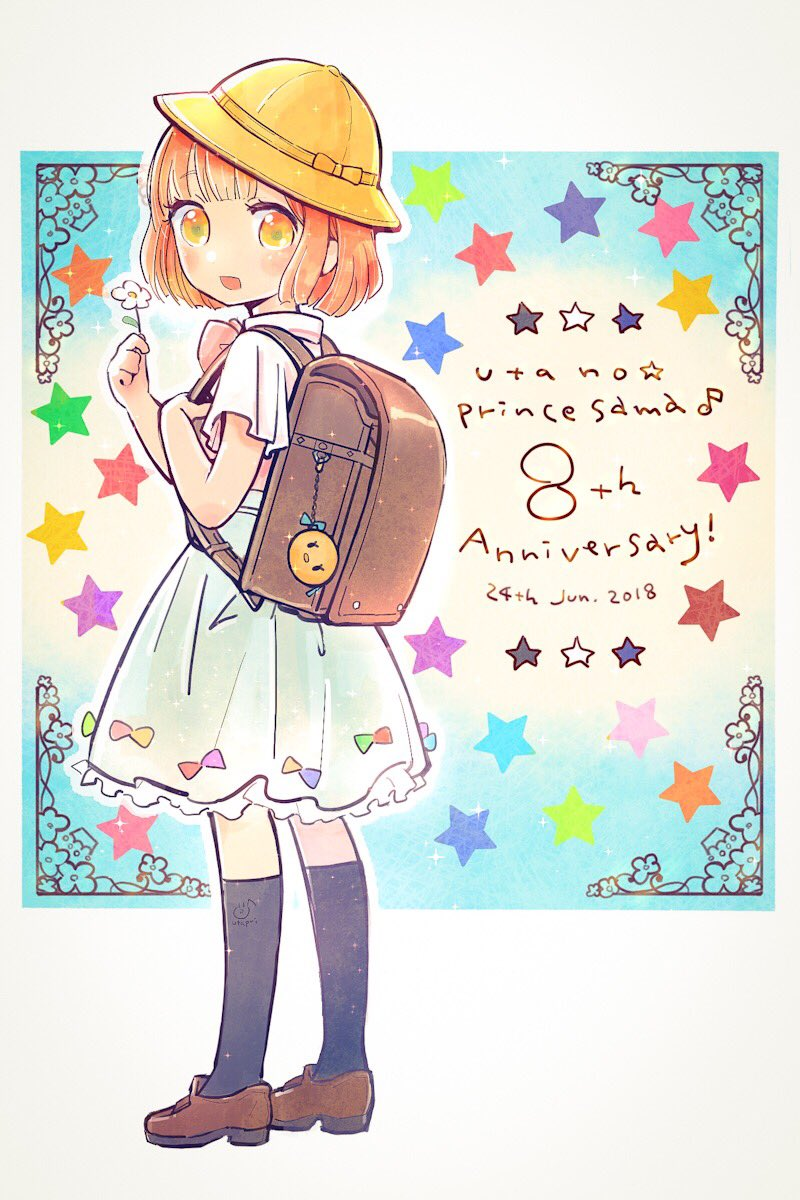 うたプリ8周年おめでとうございます!今までたくさんありがとう!これからのプリンス達の活躍もたのしみです応援してます! 春ちゃん8歳🌸 #utapri_8th_anniversary  #うたプリ8歳