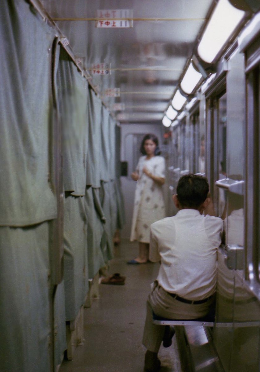 "monsieur keisuke on Twitter: ""1975年7月 「瀬戸」東京〜宇野。… """