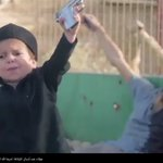 Daesh Twitter Photo