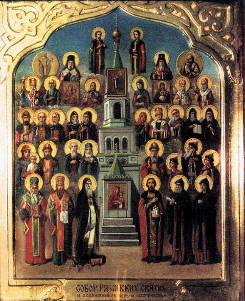 День, с днем всех святых картинки 23 июня