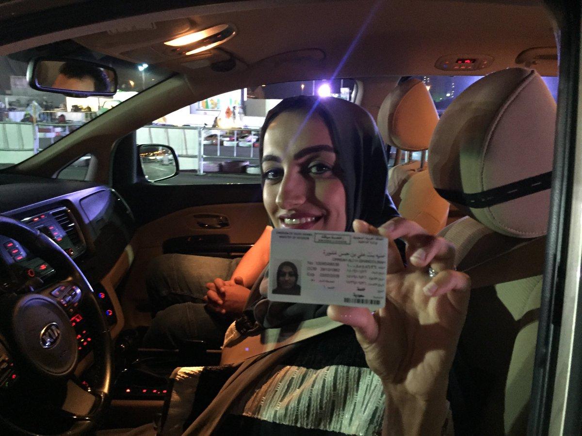 �ล�าร���หารู�ภา�สำหรั� #SaudiWomenDriving