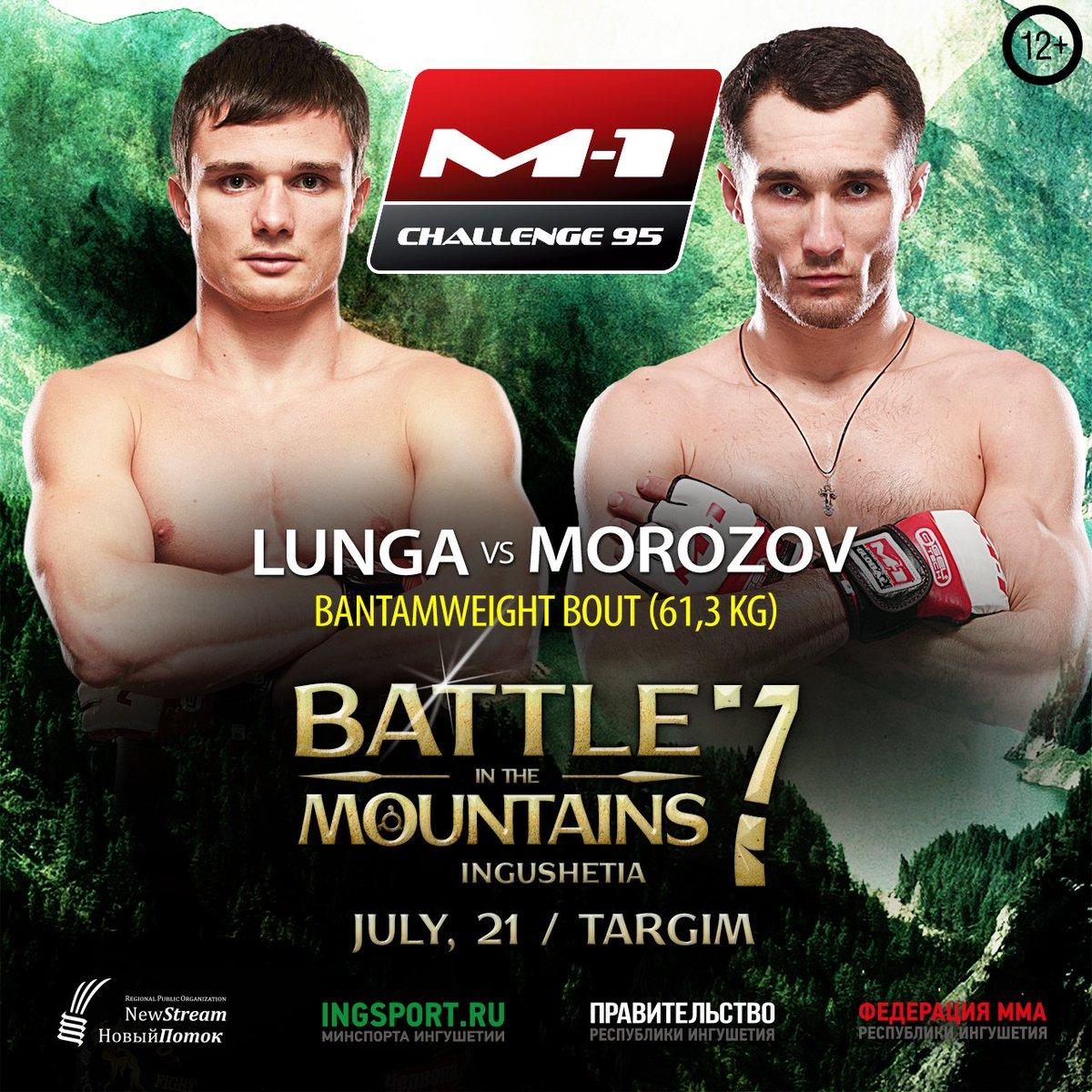Sergey Morozov today 57