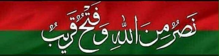 PTI&#39;s election compaign is all set to start ....All prayers with Imran Khan and I hope this time his 22 years struggle will give results ...Naya Pakistan Inshallah ....Do nh aik Pakistan ...Inshallah <br>http://pic.twitter.com/g2gY7TuVeJ