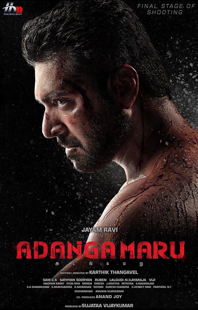 test Twitter Media - Here it is #AdangamaruFirstLook #JR24 featuring our mass rugged  @actor_jayamravi #Adangamaru  @RaashiKhanna @dirkarthi  @sathyaDP @artilayaraja @SamCSmusic @AntonyLRuben @anandjoy006 @sujataa_HMM @DoneChannel1 @shiyamjack https://t.co/JM40qYUuKn