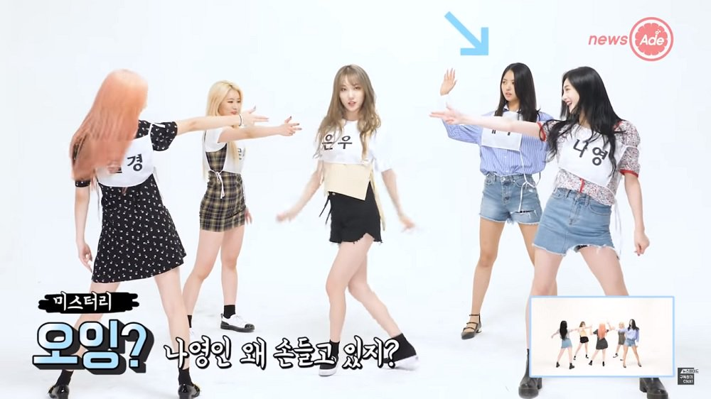 PRISTIN V give up their charisma to switch parts for the choreography of 'Get It'  https://t.co/Ul9ngVT2CD