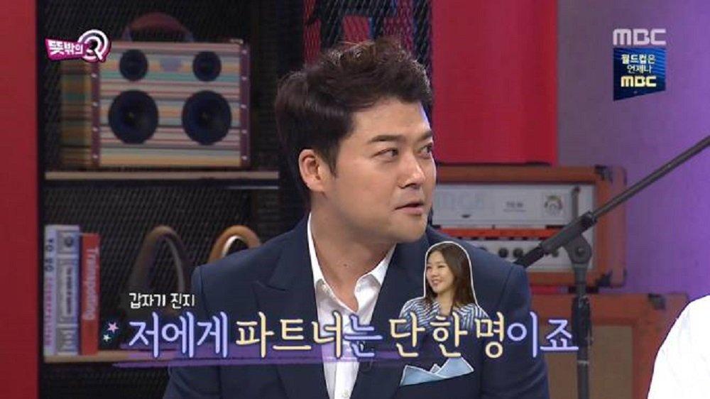 Jun Hyun Moo says he has no friends except Han Hye Jin  https://t.co/yF9YxVLGUm