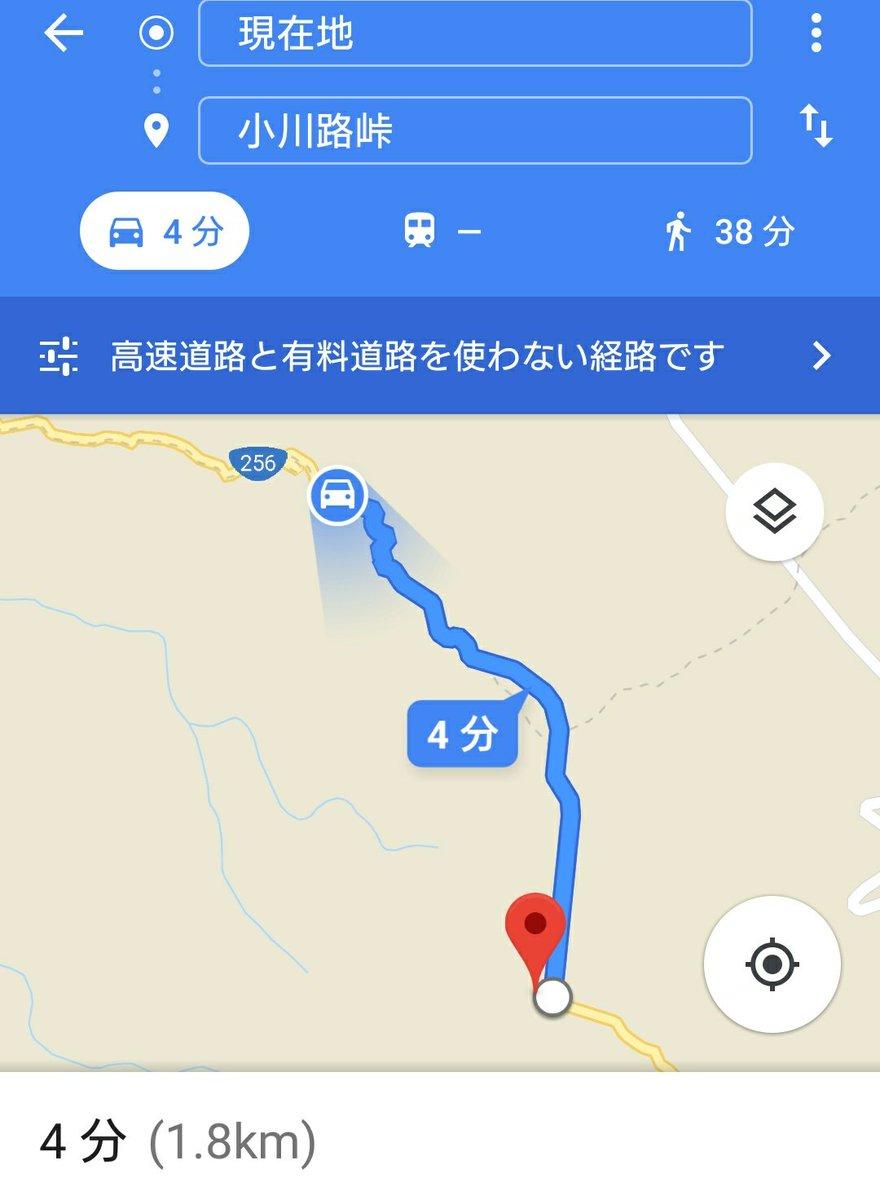 現在地 から 10 キロ