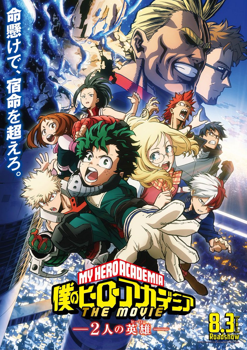 #������������EXPO Latest News Trends Updates Images - Crunchyroll