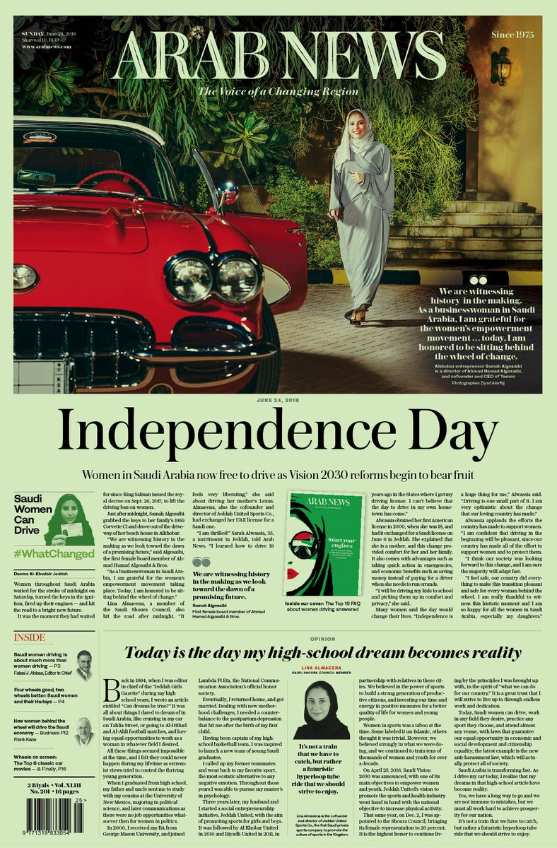 Sunday&#39;s front page #tomorrowspaperstoday  http://www. arabnews.com  &nbsp;  <br>http://pic.twitter.com/maKyoePlix