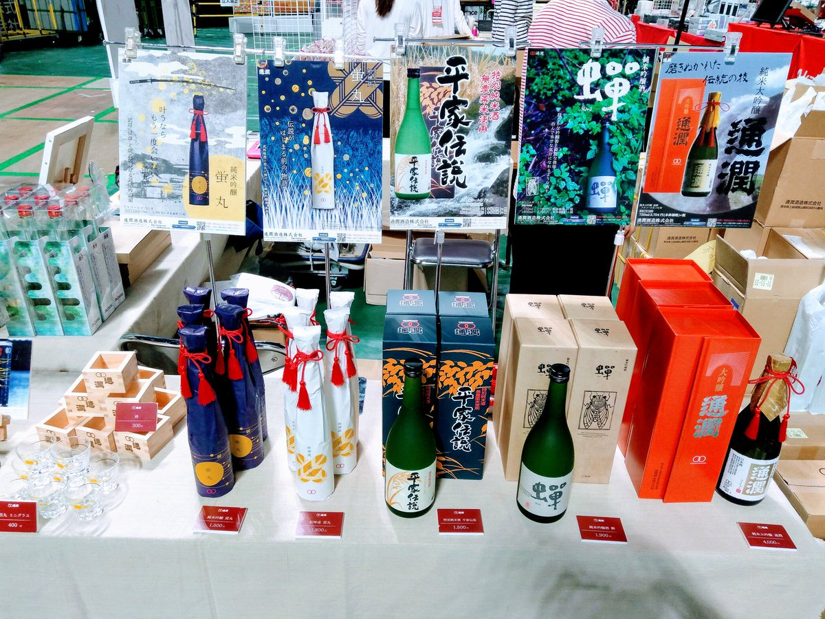 #CC福岡46 準備完了です! サークル入場開始と一緒に、販売も開始します♪ 今日も1日お願いしまーすヽ(=´▽`=)ノ