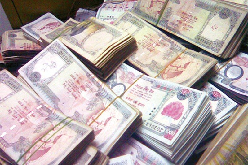 २८ बैंकको कमाई ५३ अर्ब