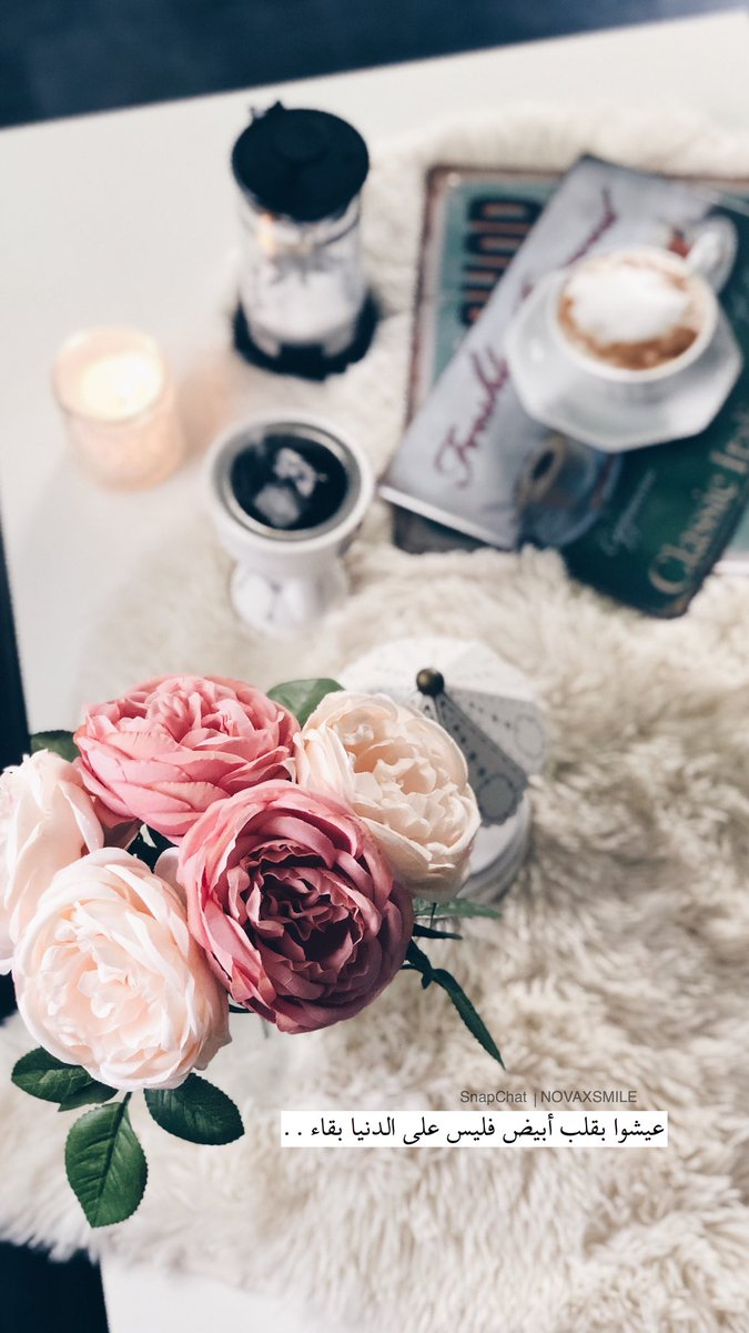 Coffee On Twitter تصويري المميز الجمال يأتي على هيئة ورد