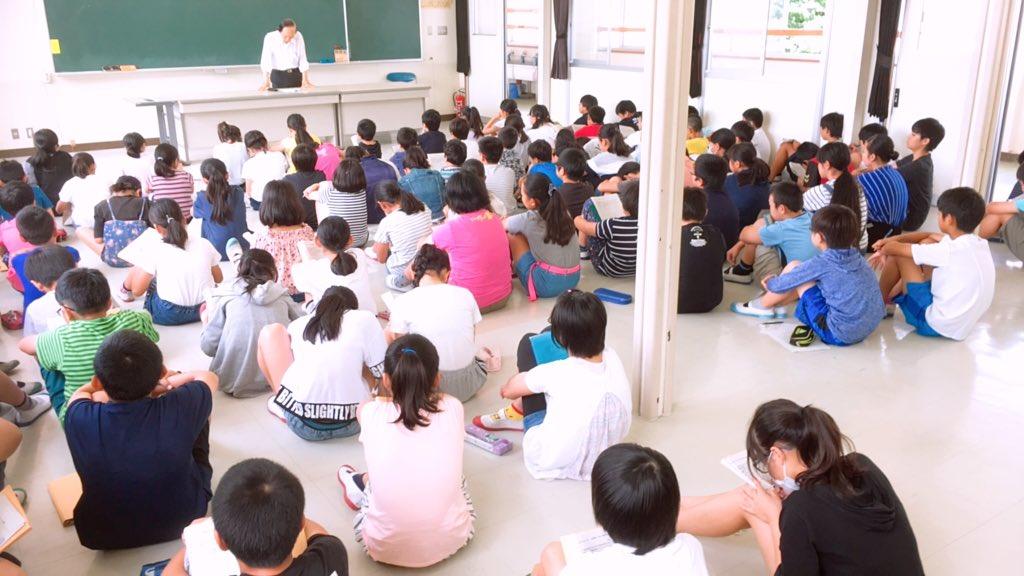 Etiqueta #檍小学校 en Twitter