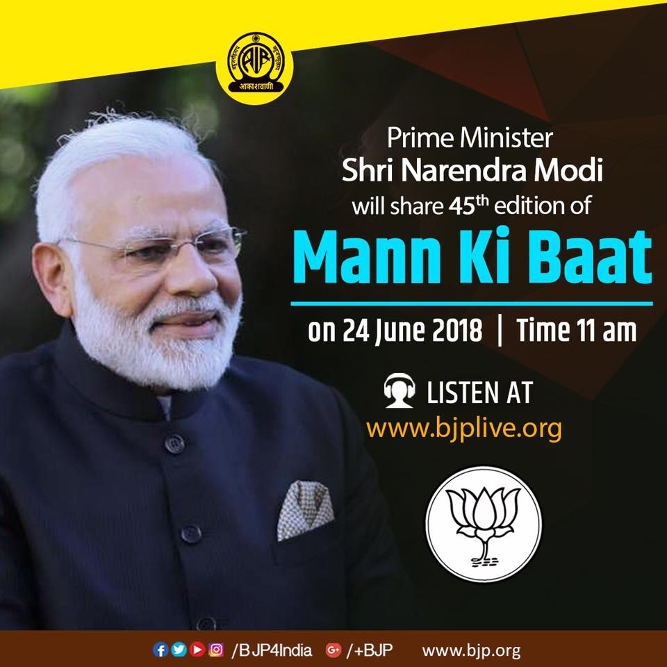 PM Shri @narendramodi will share his #MannKiBaat at 11 am today. Listen him LIVE at https://t.co/vpP0MInUi4 and https://t.co/jtwD1z6SKE
