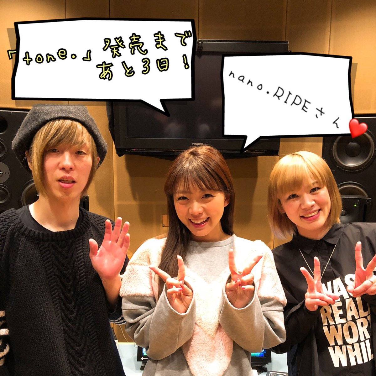 三森すずこ4thアルバム tone.に関する画像9