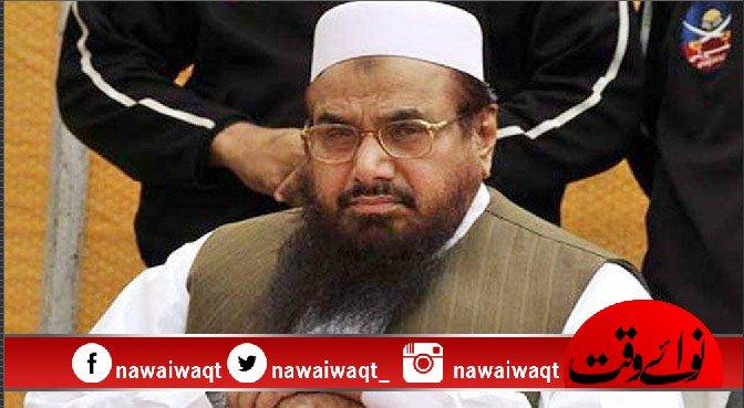 #Hafizsaeed Latest News Trends Updates Images - Nawaiwaqt_