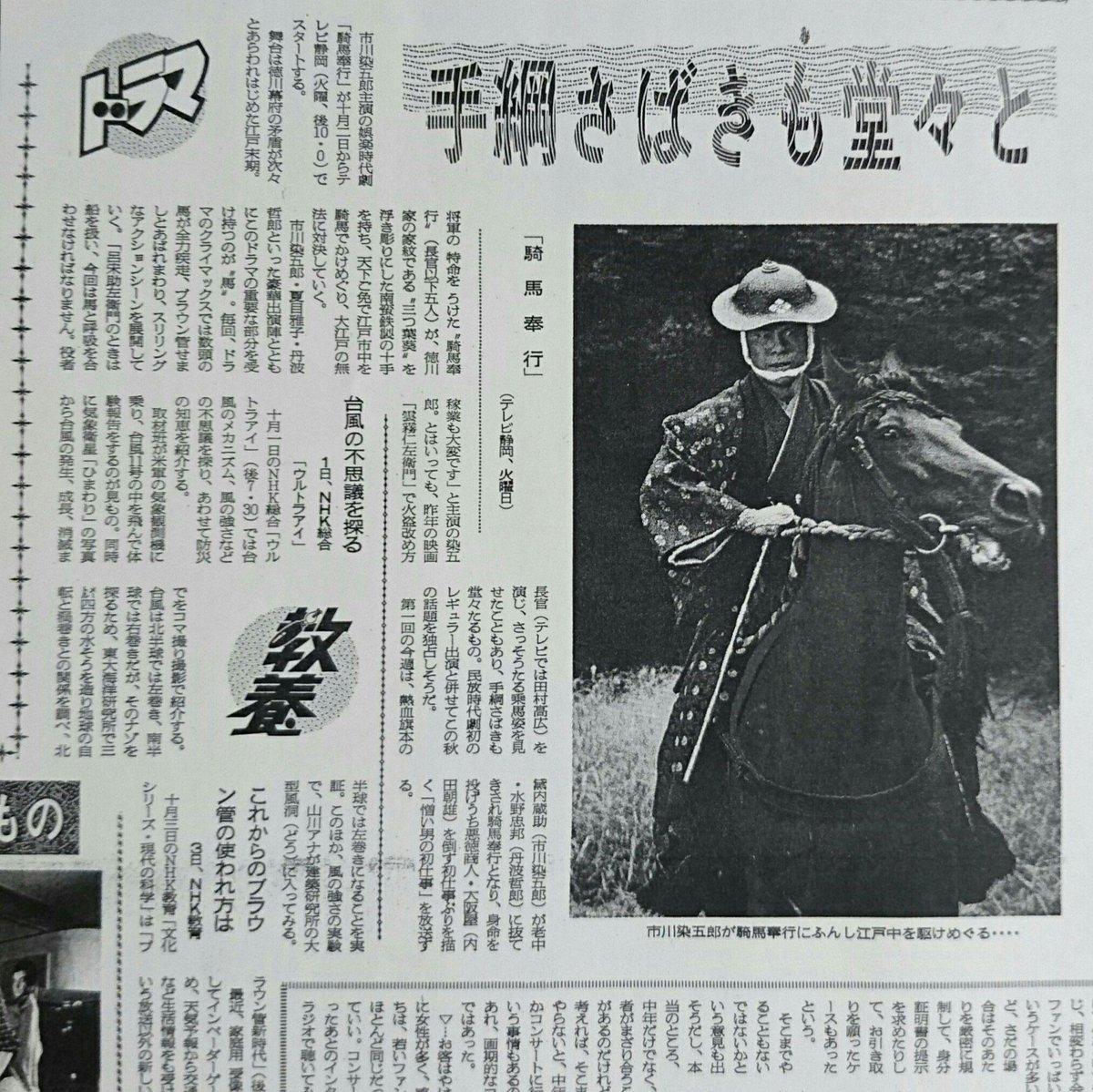 想四郎@長崎奉行所 on Twitter:...
