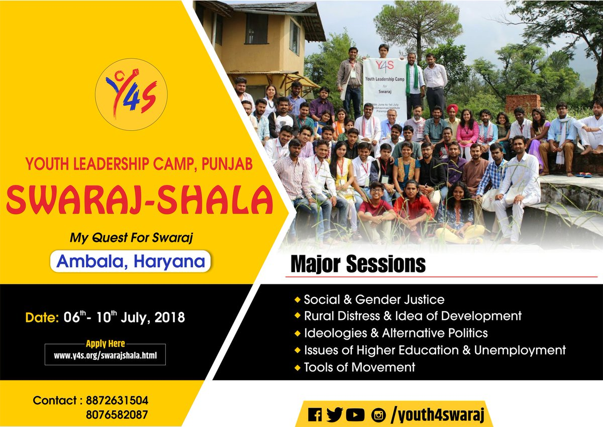What are the challenges facing Punjab today?  How can those challenges be met?  If you care for Punjab and want to be a part of a search for alternative politics in the state,   Join our Youth Leadership Camp, Swaraj Shala.  Apply here:   https://www. y4s.org/swarajshala.ht ml &nbsp; … <br>http://pic.twitter.com/JNEmyAnZgB