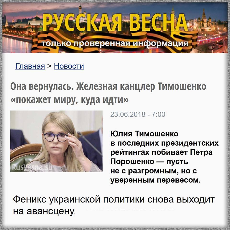 Росія готує масштабну кібератаку проти України, - глава кіберполіції Демедюк - Цензор.НЕТ 8293