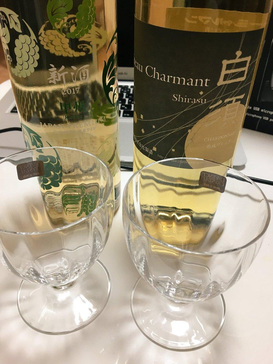 Amazonウィッシュリストからグラスと国産ワインいただきました!!!!!!!
