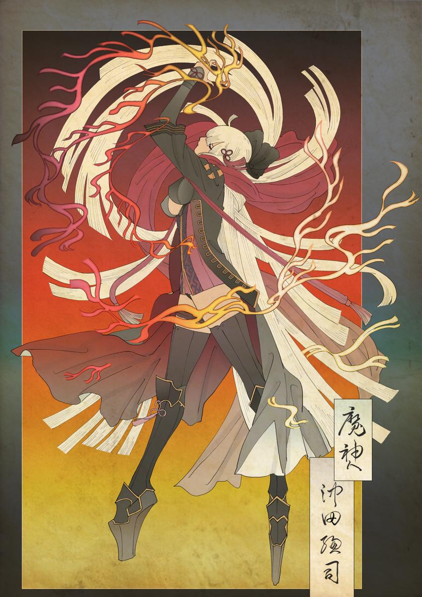 Fgo和風タッチのイラストを描く絵師さんのこの動画がかっこいい
