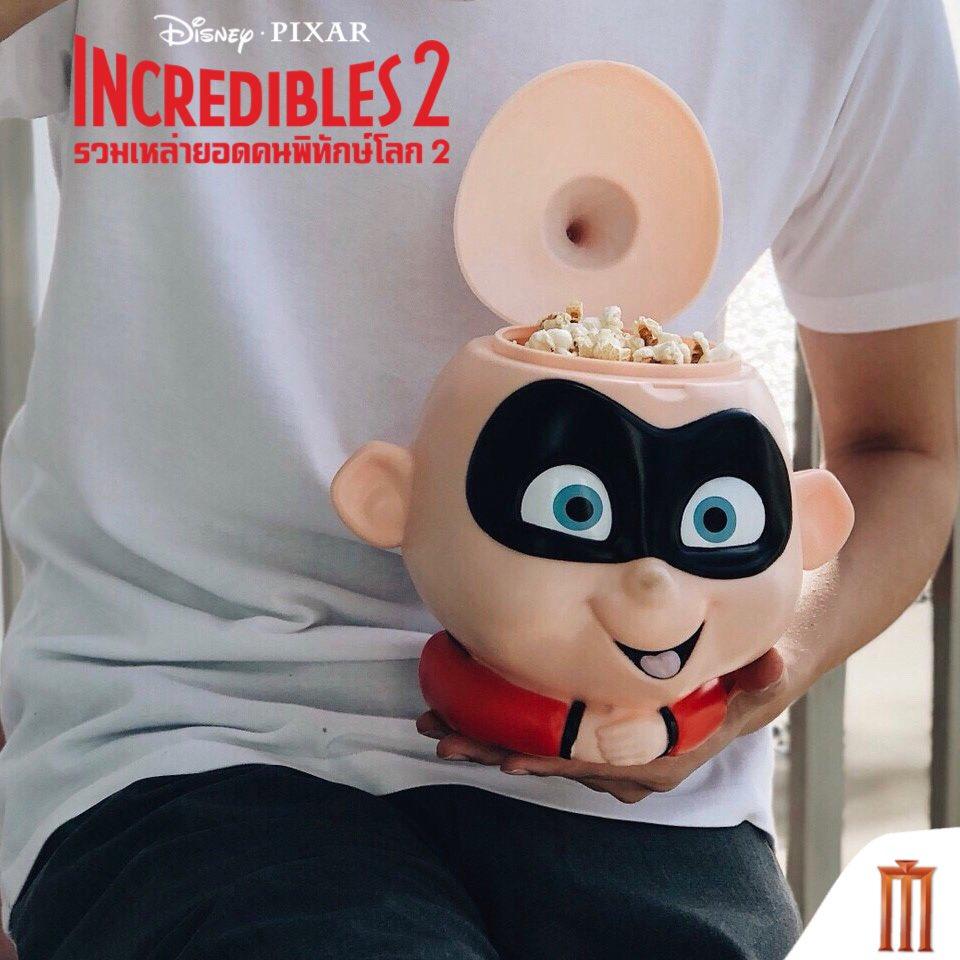 """ถังป็อปคอร์น """"แจ็ค-แจ็ค"""" ขายดีมากรีบสอยด่วนกับ Incredibles Bucket Set จาก #Incredibles2 """"รวมเหล่ายอดคนพิทักษ์โลก 2"""" มีขายแล้ววันนี้ที่ เมเจอร์ ซีนีเพล็กซ์ จ้าาา #incredibles2TH"""