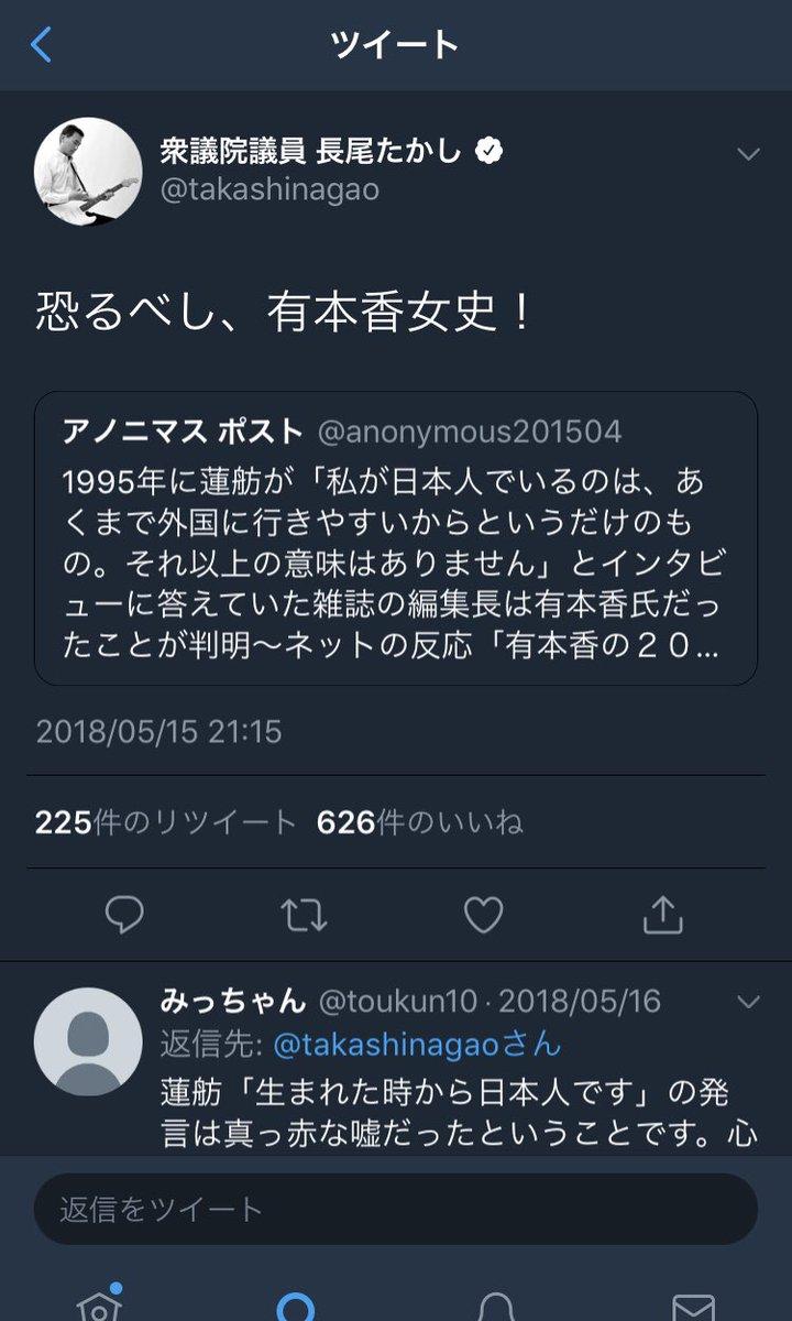 アノニマス ポスト twitter