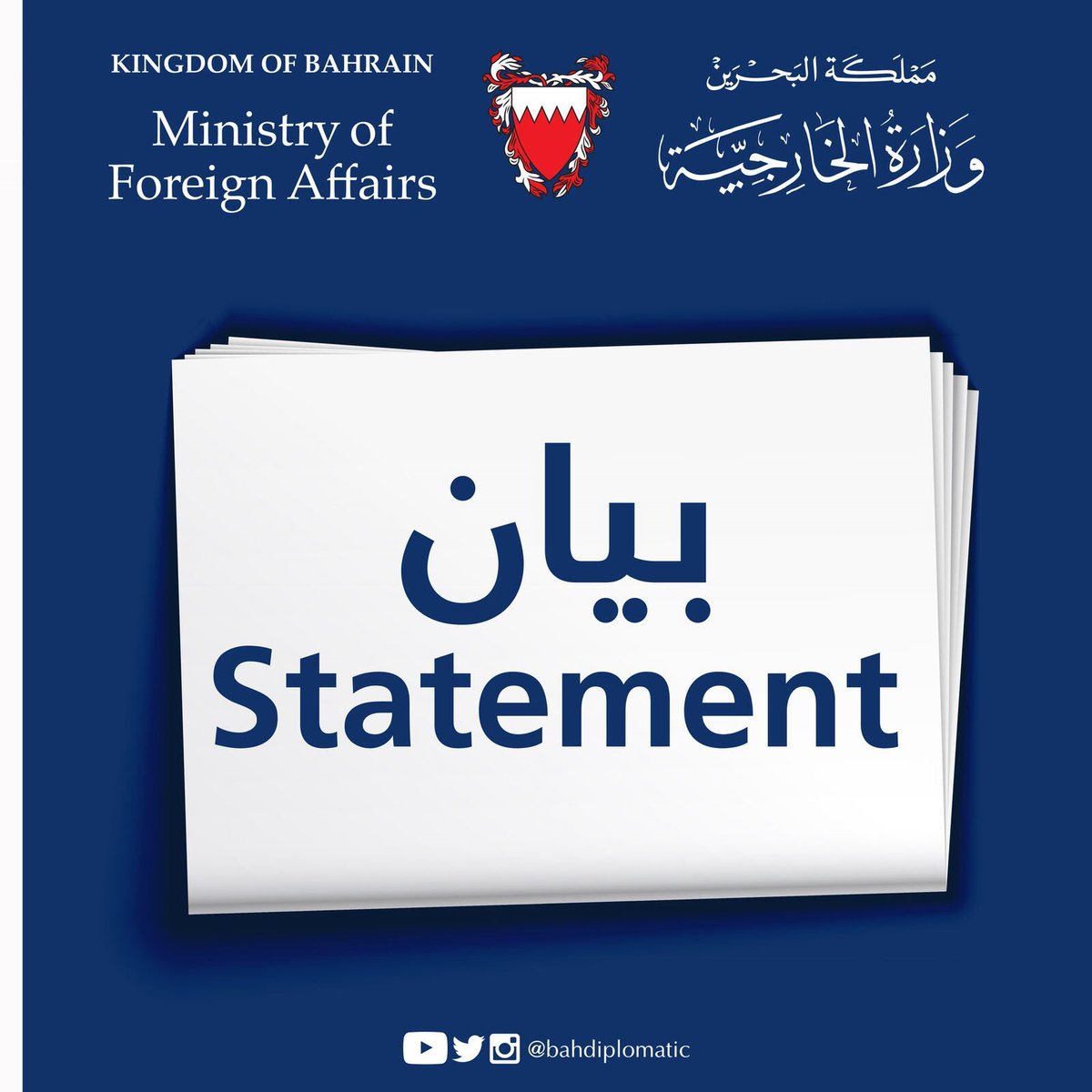 Ministry of Foreign Affairs of Kingdom of #Bahrain strongly condemns bombing targeting election rally of President of Republic of #Zimbabwe https://t.co/ZCI1k9yppU