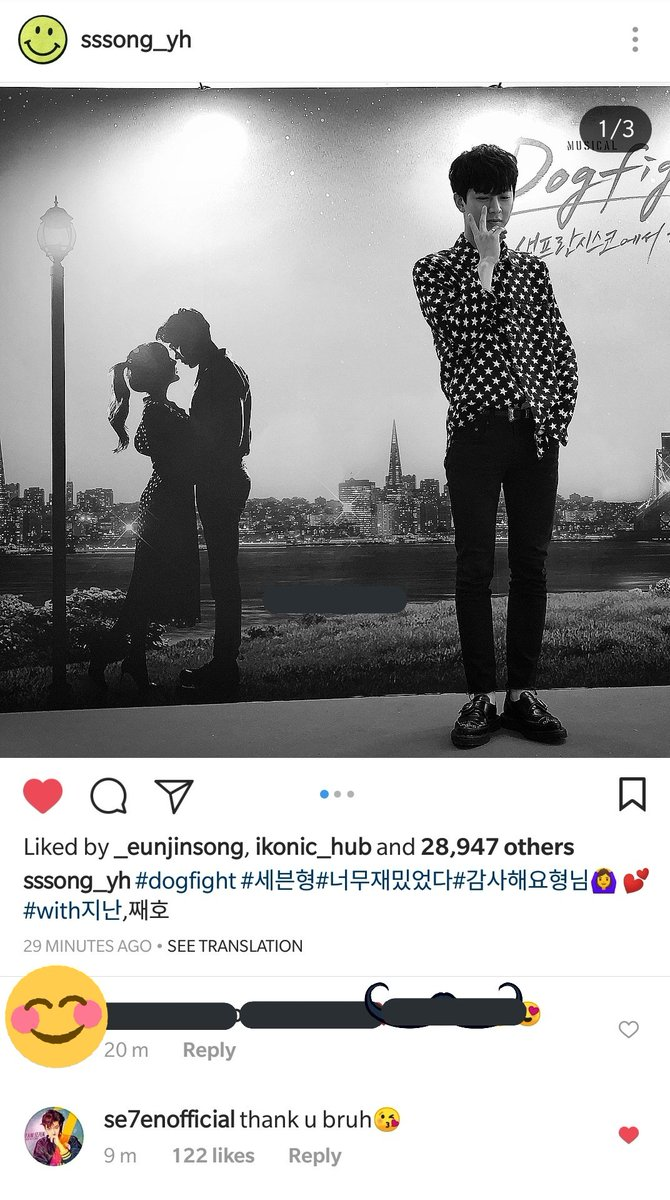 Se7en and Yunhyeong started following each other and Se7en even left a comment on Yunhyeong&#39;s post.. I cry  <br>http://pic.twitter.com/wIv5UHgh7l