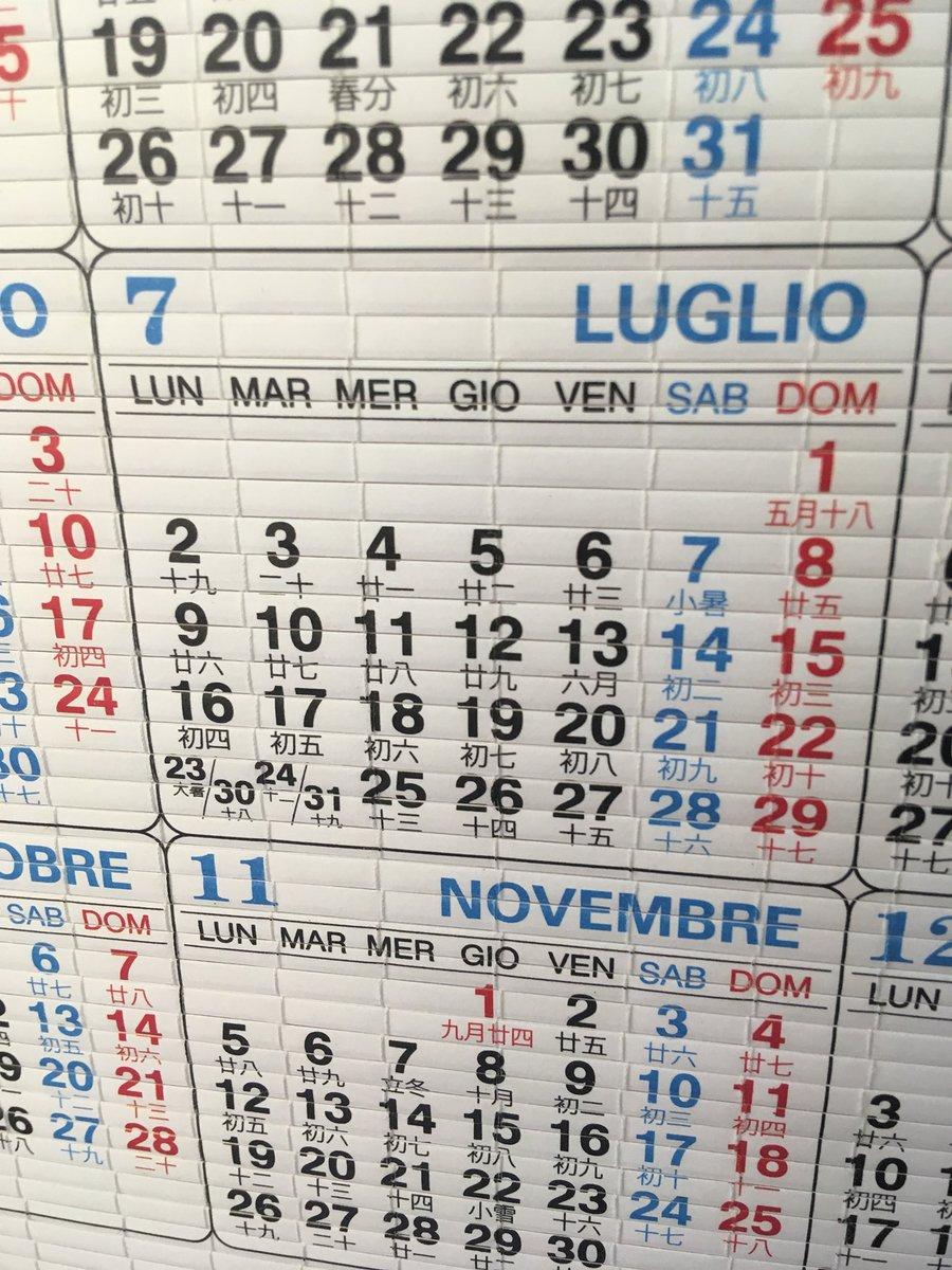 Calendario Cinese Sessi.Evitare Che Il Calendario Cinese Zwiftitaly