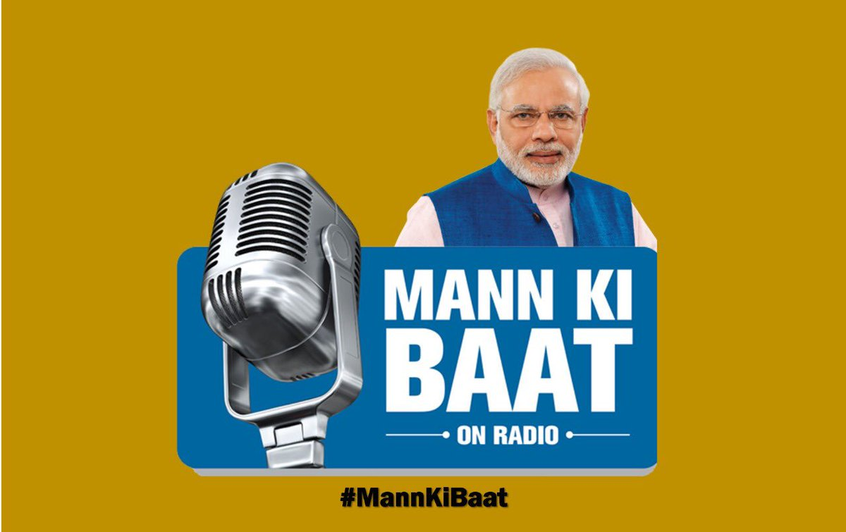 """There are times when it is the Doctor who gives us re-birth. The role of a doctor is not limited to mere treatment of ailments. Often a doctor plays the role of a family friend, a lifestyle guide. They not only cure but also heal,"" said @narendramodi. #MannKiBaat"