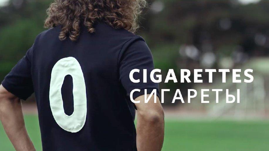 Legenda Spanyol Carles Puyol: Penggemar Bola Ayo Setop Rokok! https://t.co/XqVMBrvvzL https://t.co/9iiMI1GBmh