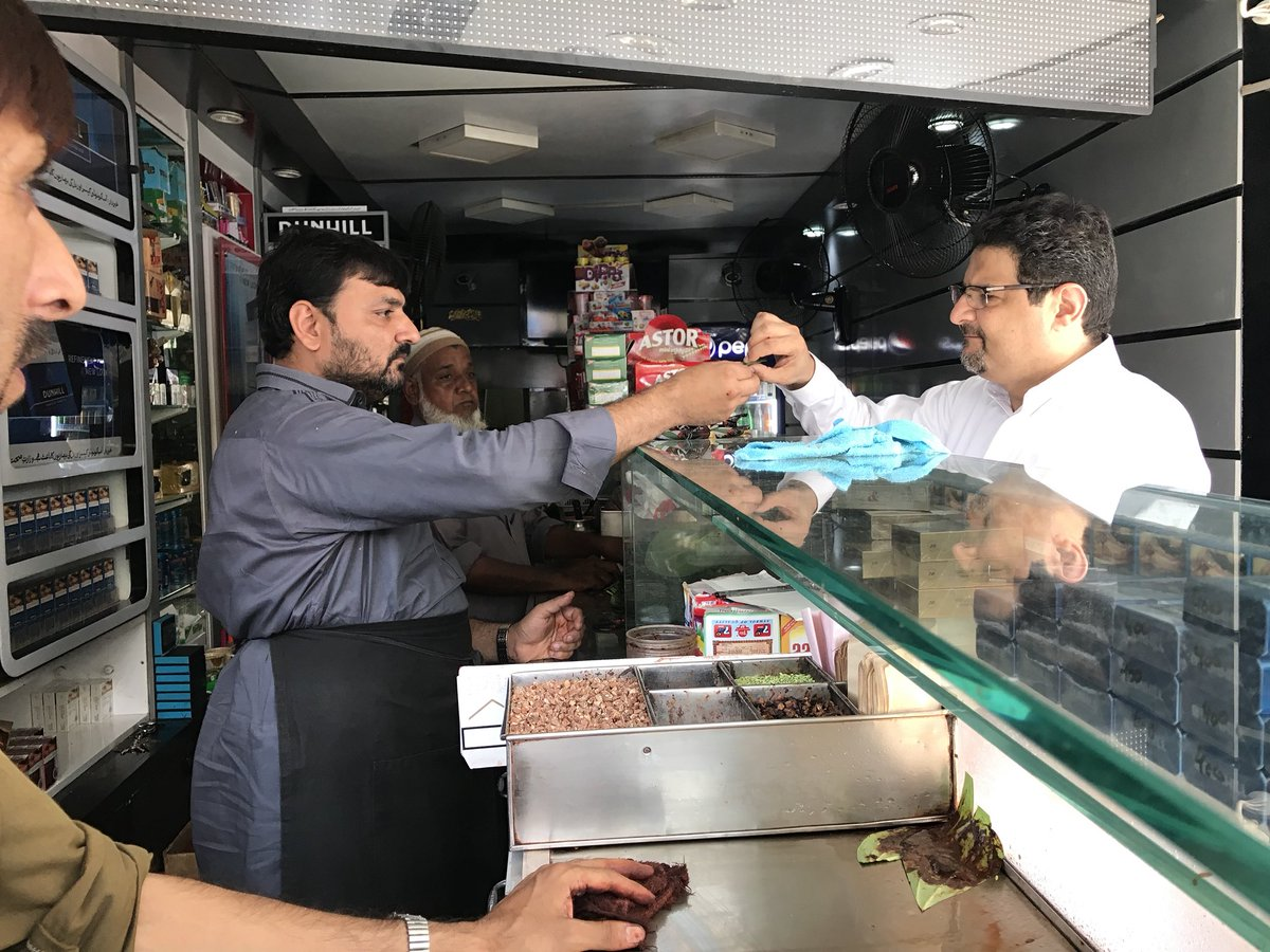 Enjoyed this complimentary Paan in return of a piece of advice for how he can flourish his business. Thank you Karachi for this love and respect ! Team Miftah Ismail. #NA244 #MiftahForKarachi<br>http://pic.twitter.com/010pgQ9fEt