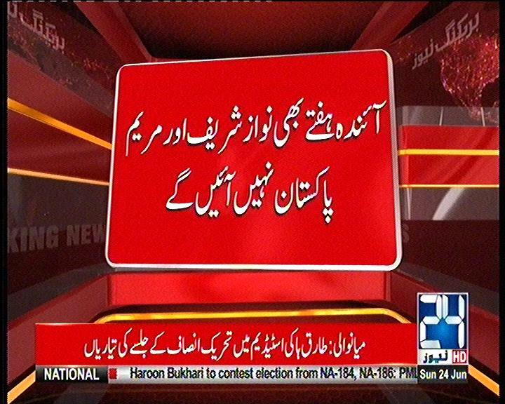 It appears that Nawaz Sharif &amp; Maryam Nawaz are not planning to return &amp; face the courts &amp; their anytime soon.  Sher Bano Nawaz Sharif. Sher Bano.  Naya Pakistan is coming very soon !!  #WazireAzamImranKhan<br>http://pic.twitter.com/LCduyh4fbn