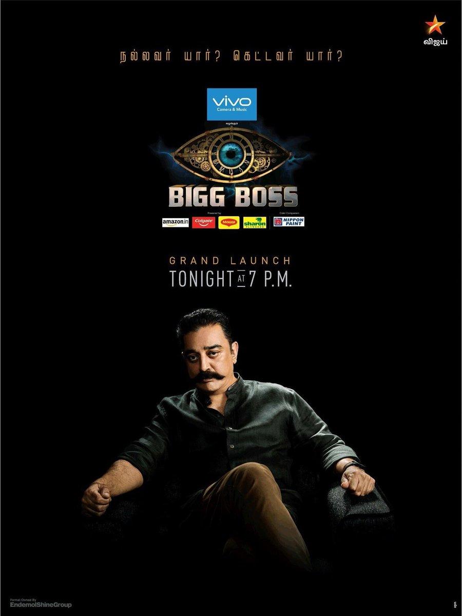 test Twitter Media - Switching Channels from @Mohanlal's #BigBoss on @asianet to @ikamalhaasan's #BigBoss on @vijaytelevision https://t.co/foOsjImTEo