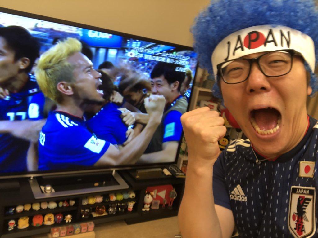 日本1点返した!🤣🤣🤣 乾ー!!!  #W杯