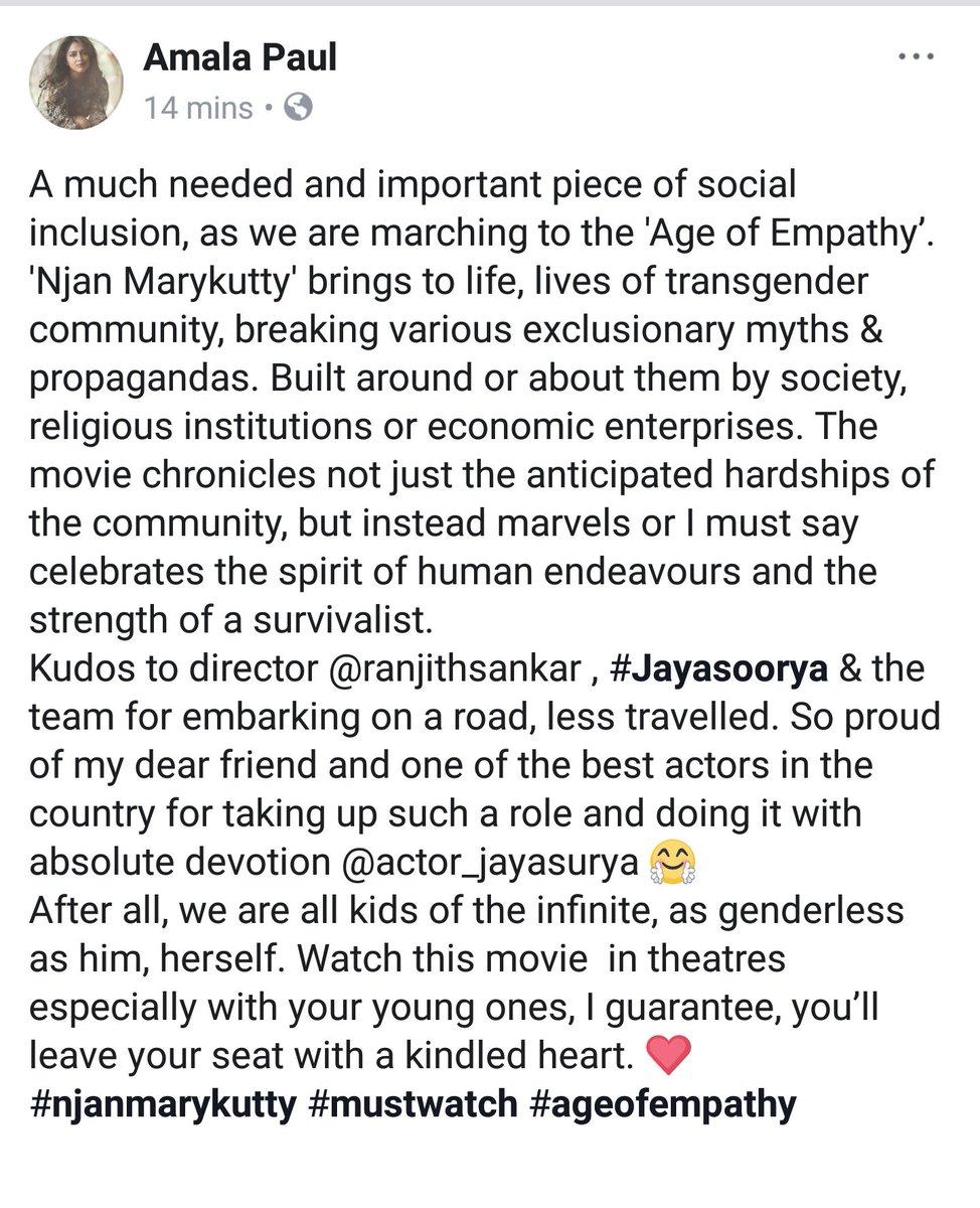 test Twitter Media - #NjanMarykutty https://t.co/6SitZdiJ7T