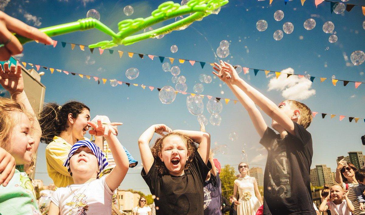 Детский фестиваль картинка
