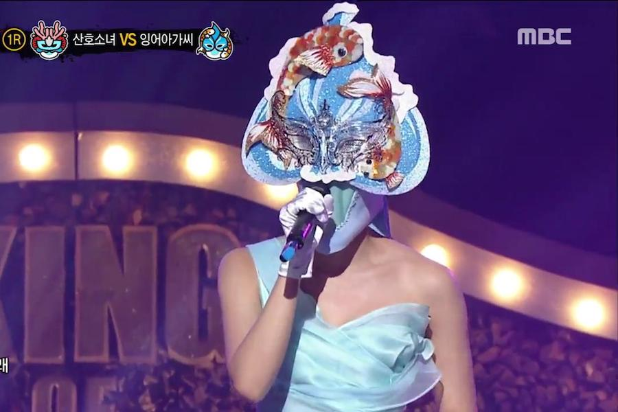 Girl Group Vocalist Also Active As Actress Captivates With Her Performance On &quot;The King Of Mask Singer&quot;  https://www. soompi.com/2018/06/24/gir l-group-vocalist-also-active-actress-captivates-performance-king-mask-singer/ &nbsp; … <br>http://pic.twitter.com/uT9ONDRfQ4