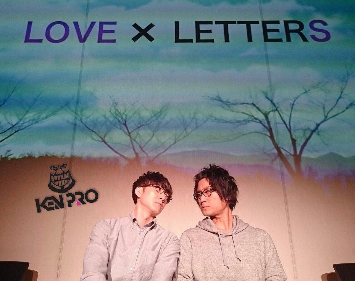 【増元拓也】朗読劇<LOVE×LETTERS> 笠間淳さんとの全公演、無事終了しました。大地、海斗、それぞれに全力でぶつかりました。感じていただけたでしょうか…!お越しくださった皆様、本当にありがとうございました。