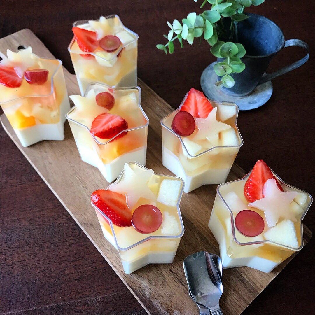 こんな夜中になんですが、ブログを更新しました。レンジで作れるフルーツヨーグルトゼリーです。七夕にでも。#cotta