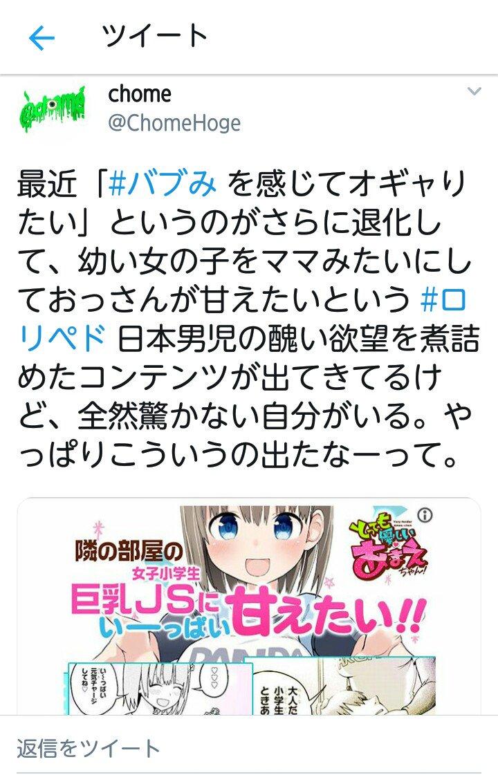 オワコン (@HnCesDy41LAP8th) | Twitter